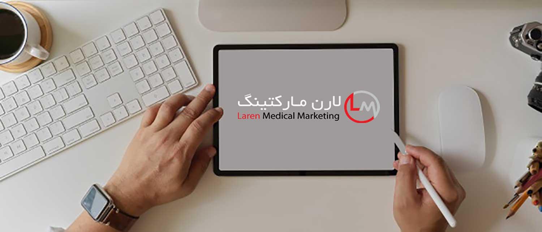 طراحی لوگوی پزشکی